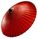 はんなり蛇の目傘〜赤