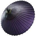 【はんなり蛇の目傘】 和傘 番傘 紫 和装 雨具 かさ  【J】【セール対象外】【送料無料対象外】【プレゼント包装不可】 - きもの京小町
