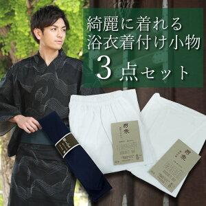युकाटा ड्रेसिंग सेट ड्रेसिंग सामान एमएल एलएल पुरुषों के नि: शुल्क आकार 3 वयस्क अंडरवीयर कमर कमर यांग विलो यू गर्दन पुरुष सज्जन कल