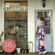 一年まるごと着物生活福袋36点セット 洗える着物セット 女性 レディース きものデビュー 和装 袷 単衣 夏着物 浴衣 kimono 名古屋帯 半幅帯 送料無料【セール対象外】