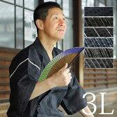 【涼しい綿麻甚平 6柄 3Lサイズ】男性 プレゼント ギフト 綿 麻 綿麻 甚平 男性和服 部屋着 通販 紳士 男物 じんべえ 上下セット 大きめ ビッグサイズ 和柄Japanese bath robe kimono【セール対象外】