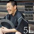 【涼しい綿麻甚平 5Lサイズ 6柄】男性 プレゼント ギフト 綿 麻 綿麻 甚平 男性和服 部屋着 通販 紳士 男物 じんべえ 上下セット 大きめ ビッグサイズ 和柄Japanese bath robe kimono【セール対象外】