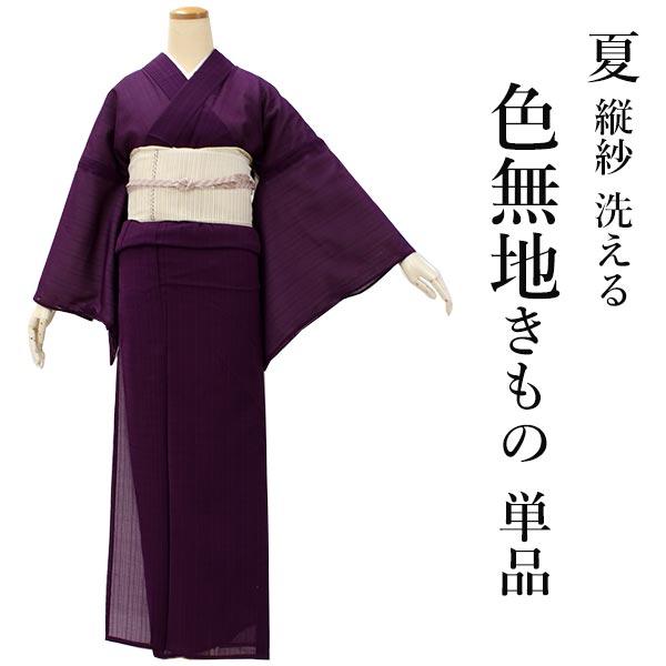 和服, 着物  M L kimono