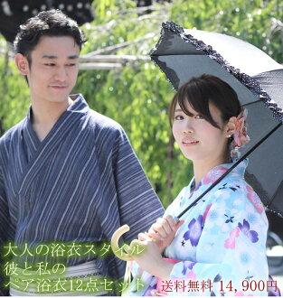 Adult men and women pair yukata set / yukata women men women's men's Fireworks Festival clogs yukata belt cheap yukata