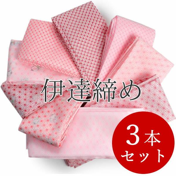 着付け小物, その他  3 kimono