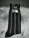 【礼装用】【黒縞】販売・モーニング用【靴下】