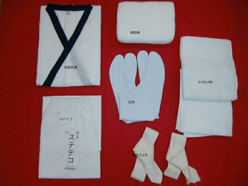【クーポン】【レンタル】結婚式 ブライダル 【レンタル】【和装】【和装小物セット】【和装肌着】【足袋】【着物小物】【打掛】【紋服】【振袖】