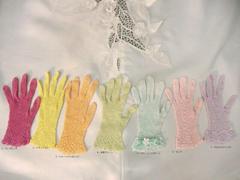 【カラーのグローブ】【パーティー用のショートグローブ】【グローブ レンタル】【レンタル手袋】【手袋】【送料無料】【ショート グローブ】【ドレス小物】【短い手袋】【ブライダル グローブ】【振袖用グローブ】【着物にグローブ】