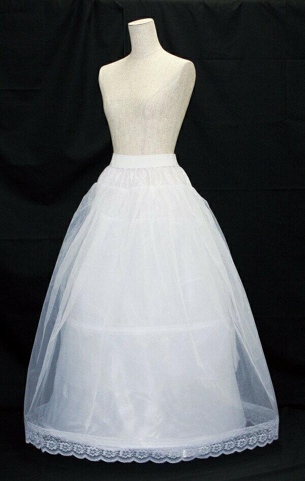 【クーポン】【レンタル】 結婚式【レンタル】【レンタルパニエ】【Aライン】【ワイヤー2段】【白ドレス】【発表会】ブライダル【ドレス】【パ二エ】【ドレスペチコート】