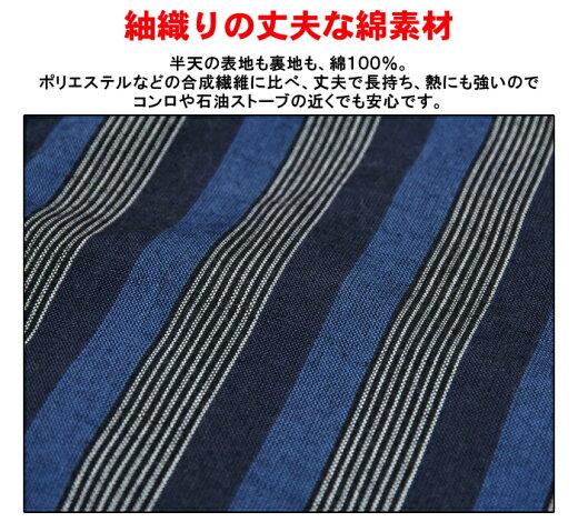 綿100%紬織り