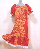 【訳あり】【送料無料】4サイズございます。フラダンスドレス ワンピース 朱赤地にカラシ色のハイビスカス