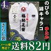 【福助】4枚コハゼゆたか型