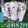 【福助】5枚コハゼのびる綿キャラコ足袋