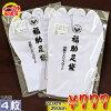 【福助】特製テトロンブロード足袋4枚コハゼさらし裏
