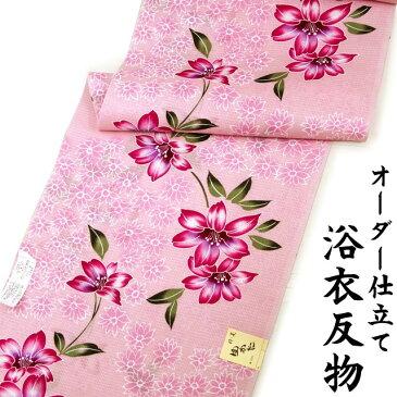 【反物単品】日本製 紅梅織り 浴衣反物 綿100%ピンク色地 花柄 身長170cm位、裄75cm位まで対応出来ます