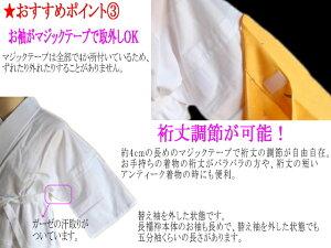 うそつき長襦袢洗える半衿がワンタッチで交換新ローズカラー長じゅばん仕立て上がり白『き楽っく』「衿秀」うそつき長襦袢タイプ衿の取り外しが簡単ファスナーでワンタッチ