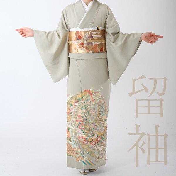 【日本全国 送料無料】色留袖レンタル18点フルセット・四季花と虹 足袋プレゼント 着物レンタル 貸衣装 女性和服 留袖 とめそで 背の高い方におススメ 正絹 訪問着 結婚式
