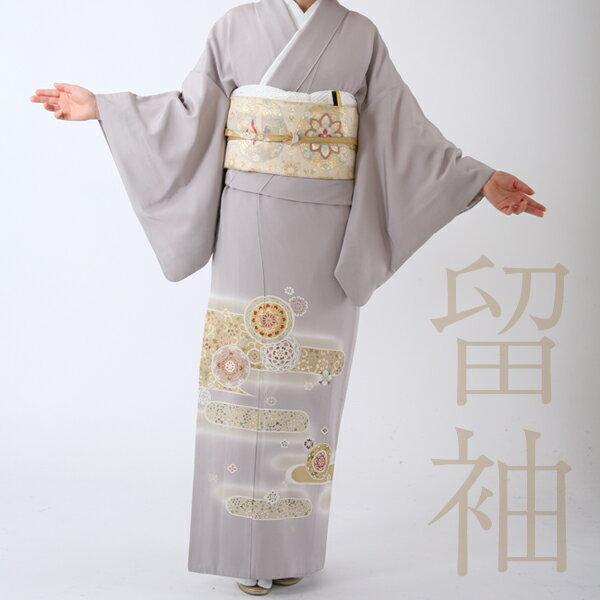 【日本全国 送料無料】色留袖レンタル18点フルセット・雪輪グレー 足袋プレゼント 着物レンタル 貸衣装 女性和服 留袖 とめそで 正絹 訪問着 結婚式