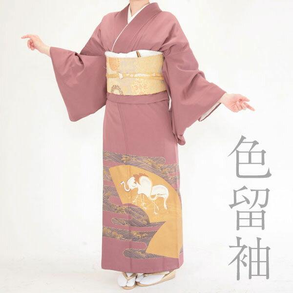 【日本全国 送料無料】色留袖レンタル18点フルセット・あずき/鶴に波頭 足袋プレゼント 着物レンタル 貸衣装 女性和服 留袖 とめそで 正絹 訪問着 結婚式