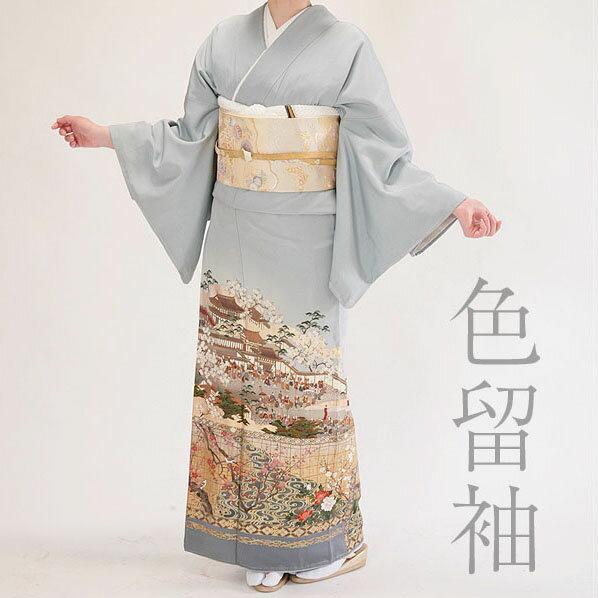 【日本全国 送料無料】色留袖レンタル18点フルセット・屏風絵図 足袋プレゼント 着物レンタル 貸衣装 女性和服 留袖 とめそで 正絹 訪問着 結婚式