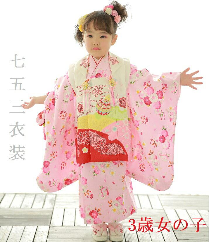 【往復送料無料】七五三 レンタル 3歳 女の子 格安 被布・足袋 付き 9点フルセット ピンクに梅/白毬被布 お正月参拝・お参り