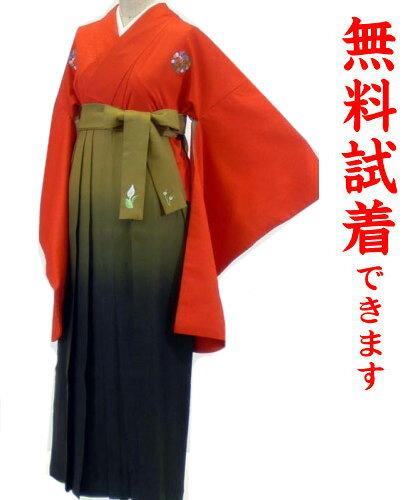 【レンタル】袴 レンタル 色無地・赤 フルセットレンタル・往復送料無料・無料試着・髪飾り無料セット・女性
