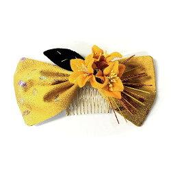 髪飾り リボン 袴スタイル りぼん おしゃれ オレンジ フラワー ゴールド リボン かみかざり 和装小物 和装 和服 袴 ヘア はかま かわいい 袴用髪飾り コームタイプ 39ショップ