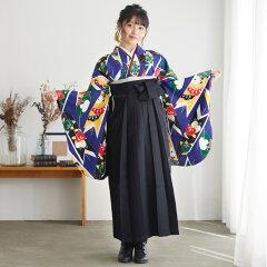 【袴 レンタル】卒業式 セット(G675)青 矢絣と花九重袴 卒業式 袴 女性 はかま ハカマ レンタル 貸衣装 フルセット かしいしょう