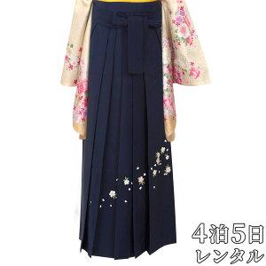 [Verleih] [Hakama-Verleih] (Einzelstück): PP018-M [Marineblau x Stickerei (fest)] Abschluss-Kimonohülle 2-teiliges Verleih von kleinen Kimono-Ärmeln Vermietung Hakama nur Hakama nur Hakama Einzelstück