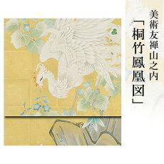 第29回工芸染匠作品展覧会にて京都新聞社賞受賞