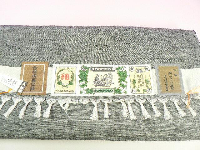 オーダー仕立て込み男の羽織と着物 正絹仕立て上がり金額:kimono5298