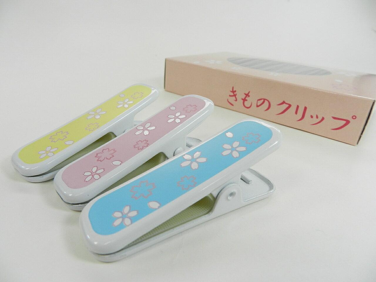 ★ Tim Sale ★ kimono clip big to three combined kimono accessories convenient yukata kimono!