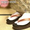 足袋白足袋はいつも清潔なものがいい!あづま姿のブランドさらし裏足袋サイズ22から30センチまで激安販売