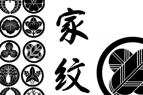 男性用 貼り紋自分で貼れますシールになってますので簡単紋付や喪服に