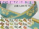 平の正絹帯締め正絹特別セールベスト20