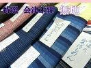 会津木綿無地反物12メートル福島県の織物木綿の着物無地のあいず木綿は希少です