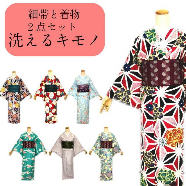 和服, 着物セット  ML 2