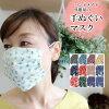 京都くろちくのガーゼマスク和柄マスク・オリジナル和雑貨のでお早めに