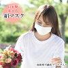 マスク絹マスクシルクマスクマスク在庫あり洗えるマスク日本製男女兼用ますく洗えるマスクおしゃれマスク洗濯できる繰り返し使えるマスクおしゃれマスク日本国産