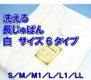 Imgrc0098990717