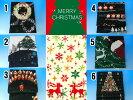 クリスマス柄正絹京袋帯仕立て上がり品