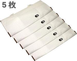 【たとう紙】【着物用】【5枚セット】小窓付無地文庫紙畳紙着物保管収納