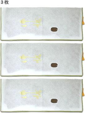 和装用 保存袋3枚セット 和装用 保存袋 着物 和服 収納 不織布 袋 ファスナーつき 保存 簡単 メール便不可 あす楽