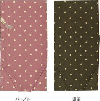 -Raku's ITA tightening embroidery floss and a polka-dot pattern fs2gm