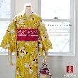 cotocoコトコ女性浴衣2点セット!国内染めのキレイな仕上がり!金魚柄 黄色と葡萄柄(ワイン)の帯【メール便不可】【あす楽】