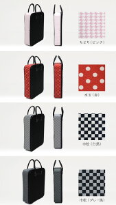 【着物バッグ】縦型お洒落デザインのおでかけバッグドット幾何学無地フラワートランクスーツケース和装小物収納キャリーケース