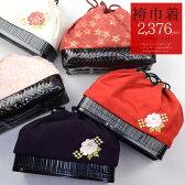 袴巾着4,500円均一!選べます! 袴バッグ 卒業式に!二尺袖巾着 赤 紫 ピンク 白【メール便不可】【あす楽】