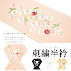 振袖 半襟 刺繍 レトロ IKKO桜 かんざし柄 ピンク 黄色 白 黒 ブライダル 礼装 色内掛 和婚 ママ振袖 結婚式 成人式 卒業式