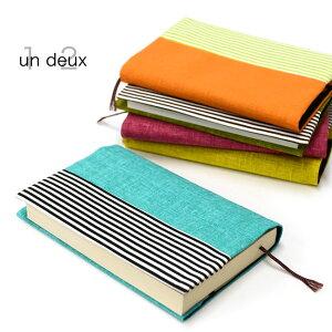 栞紐つきブックカバー布製文庫本カバー オレンジ ブルー ピンク 黄色 緑 メール便可