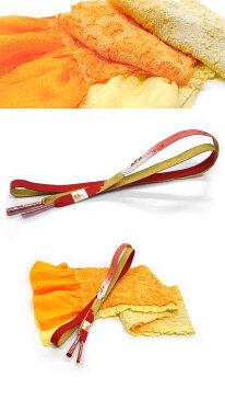 訳あり 振袖用正絹帯揚げ&帯締めセット 絞り帯揚げオレンジ×黄 平組帯締め赤 メール便不可 あす楽
